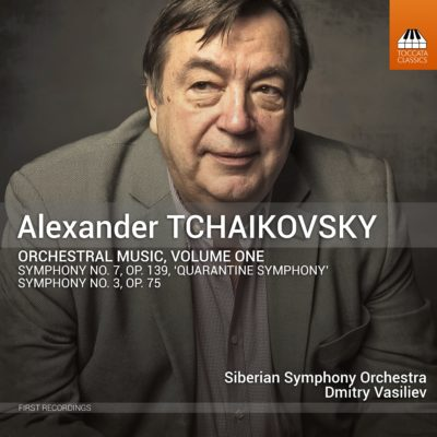 Alexander Tchaikovsky: Orchestral Music Volume One cover